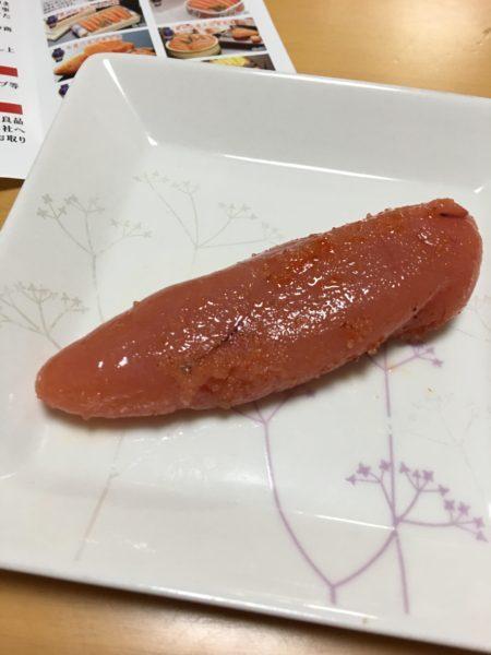 試食めんたいこ